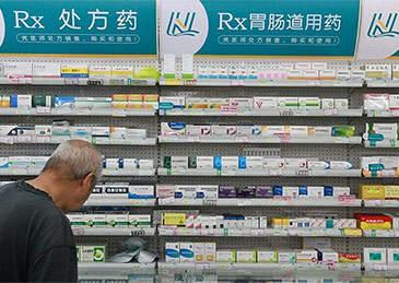 网售处方药细则或于12月实施,如何确保处方真实性?