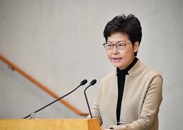 林郑月娥致函公务员:冀全力落实2021年施政报告各项举措