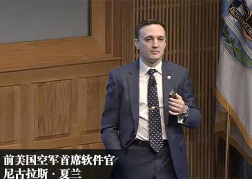 五角大楼官员辞职:美国已在AI竞争中落后中国