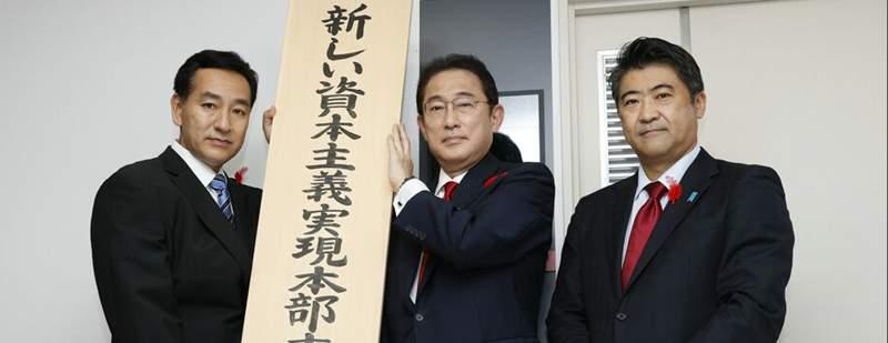 岸田文雄:经济上稳定与中国关系,政治嘛…